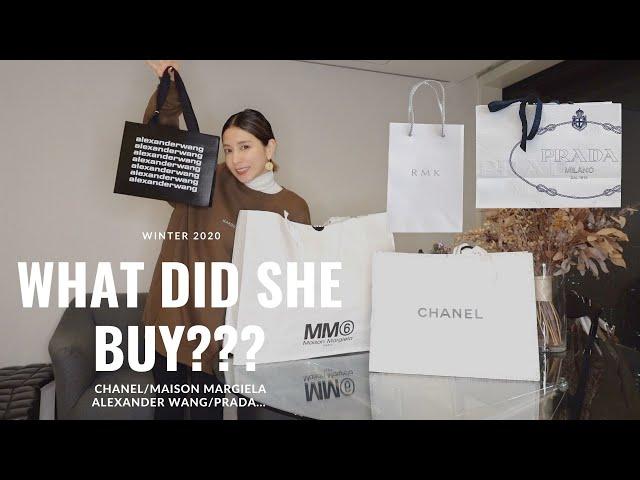 【購入品】総額50万超えハイブランド爆買い。