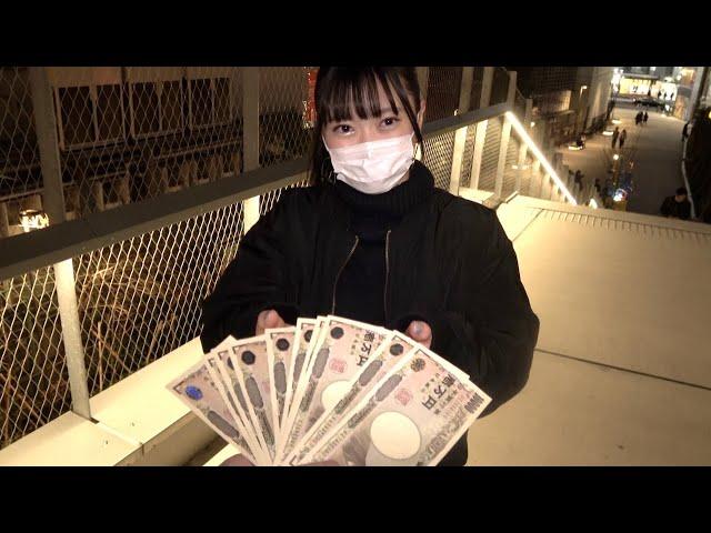 絶対にヤらない女子高生に「10万円渡すから…」と伝えれば、ヤれるのか?【検証】