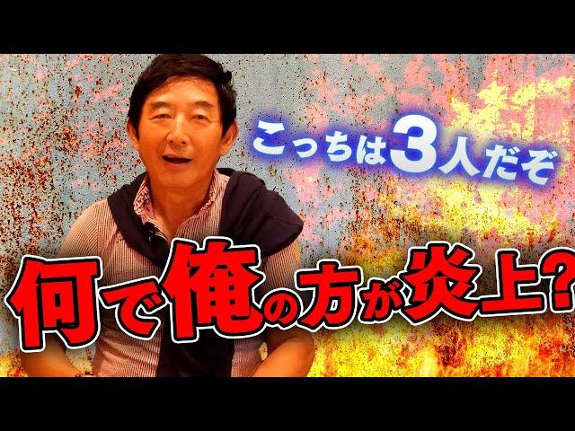 日本医師会中川会長へ【100人超え政治パーティー開催】