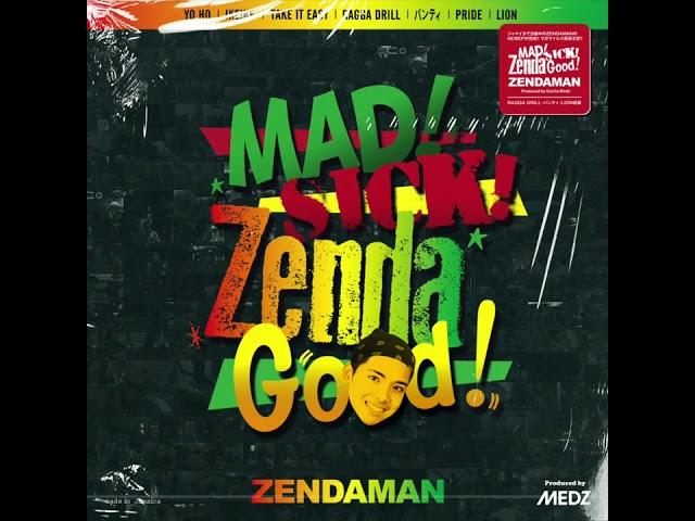 (世界圧巻のドリルミュージック)ZENDAMAN - RAGGA DRILL(Offical Audio)