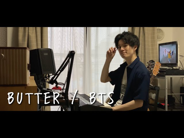 Butter / BTS 歌ってみた