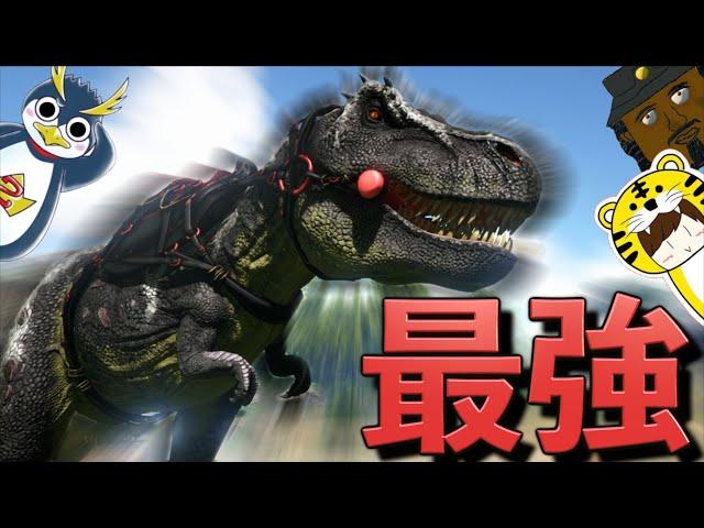 念願のティラノサウルスを手に入れたしょうじ一味の反応とは...!!!
