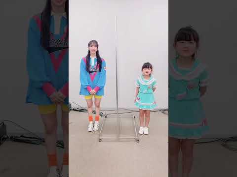 『おはスタ』と『はねまり』コラボ動画公開中!説明欄のURLから見てね! #Shorts - はねまりチャンネル