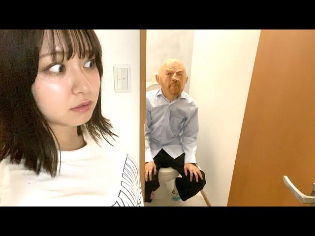 トイレに入ろうとしたら知らないおじさんが侵入してるドッキリが怖すぎるwwww