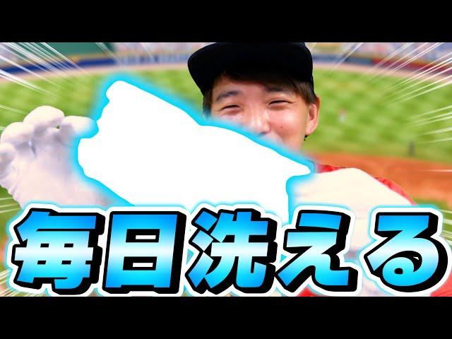 【バッティンググローブ】フィット感&グリップ力抜群!ローリングスのバッテ紹介!【野球】