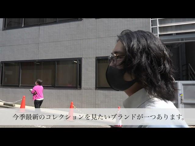 渋谷で古着と最新コレクションを爆買いする男。【買い物動画】
