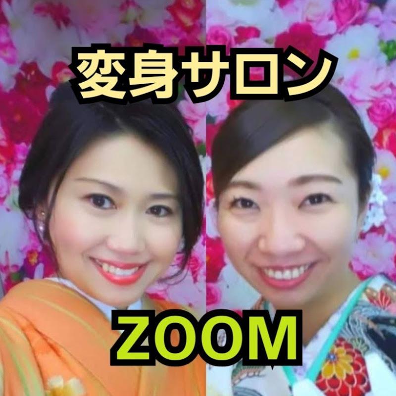トータルビューティー変身サロン ZOOM(Makeover Salon ZOOM)