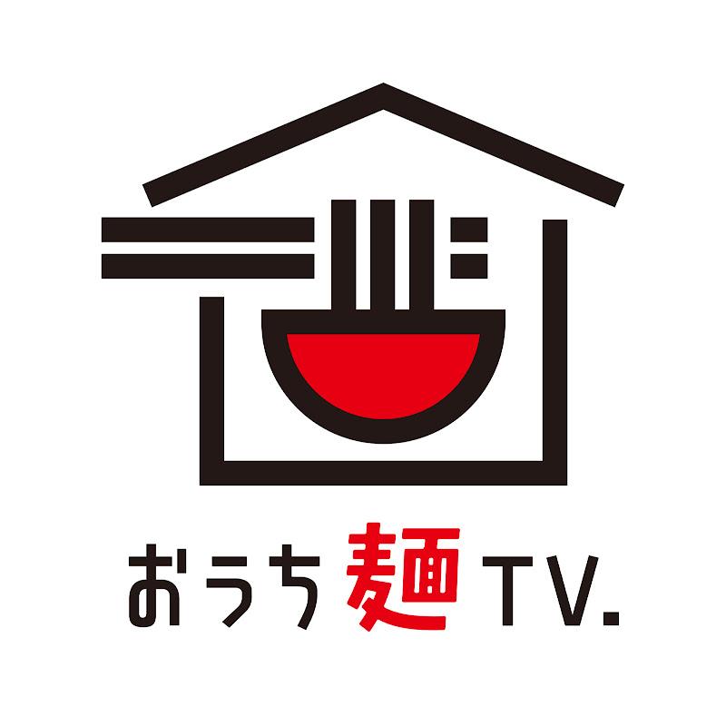 おうち麺TV.