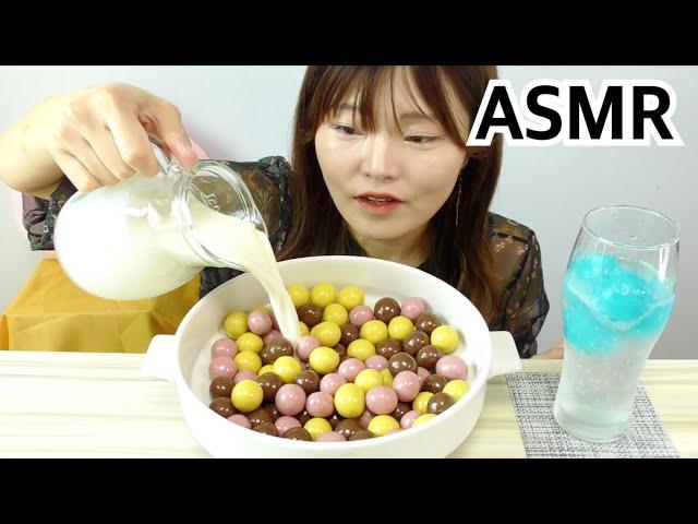 【ASMR】特大ザクザクのモルトボールを牛乳で食べるだけ。(BGM,喋り抜き版)