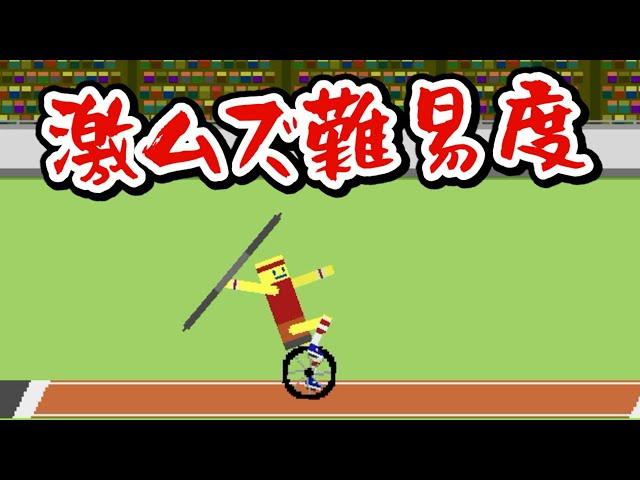 とことんやってみた。【unicycle hero】