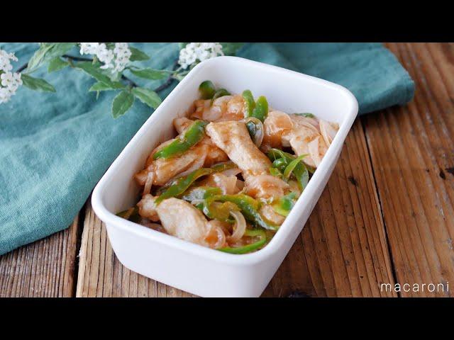 【鶏むね肉のナポリタン炒め】お手軽食材で作り置き!お弁当のおかずにもぴったり♪ macaroni(マカロニ)