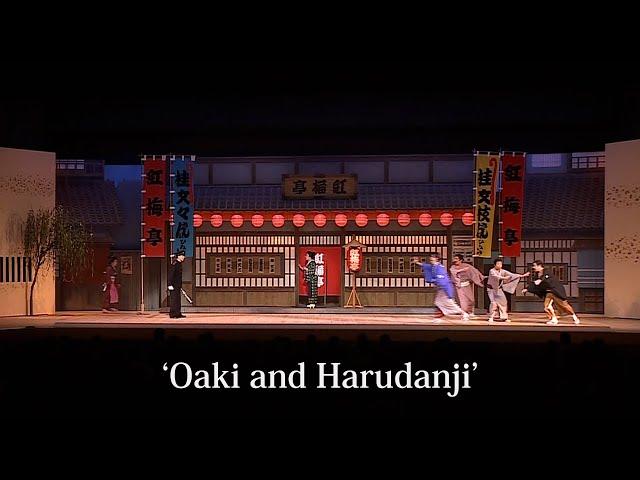 Oaki and Harudanji (Shinbashi Enbujo Theatre)