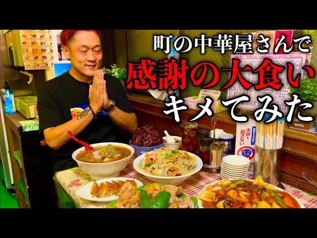 【大食い】いつも以上にご飯を味わいながらたくさん食べてみた。【万里】