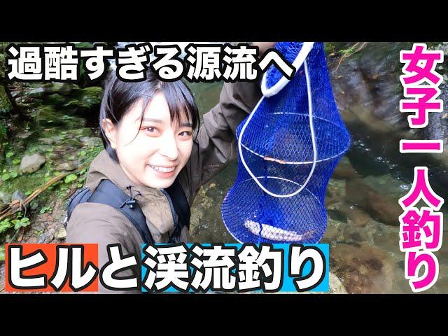 【渓流釣り】あのヌシを釣りに行く!雨の渓流が過酷すぎた…