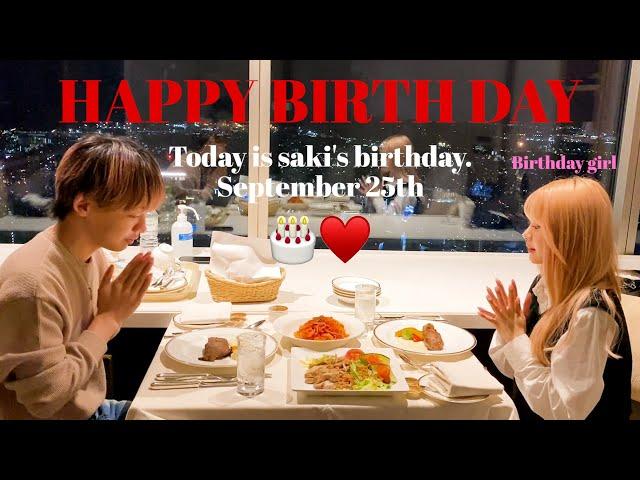 【Vlog】誕生日の彼女に最高な1日をプレゼントしてみた。