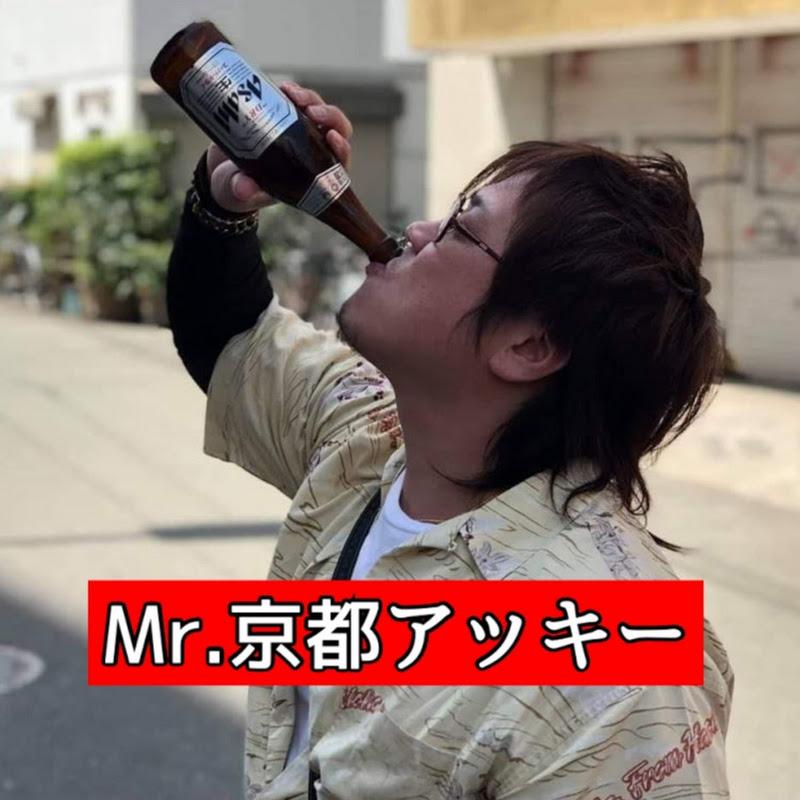 Mr.京都アッキー