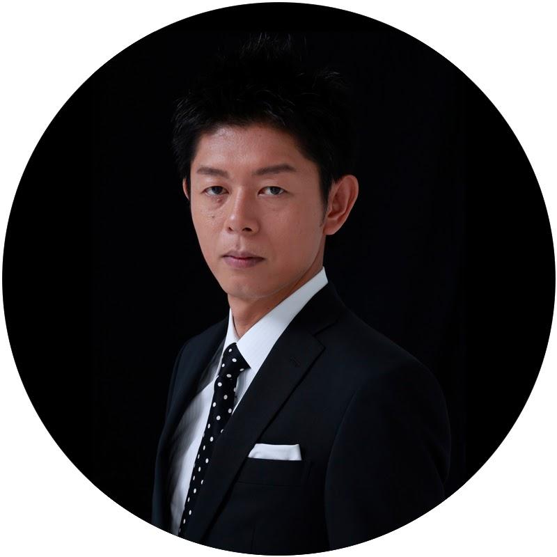 島田秀平のお怪談巡り