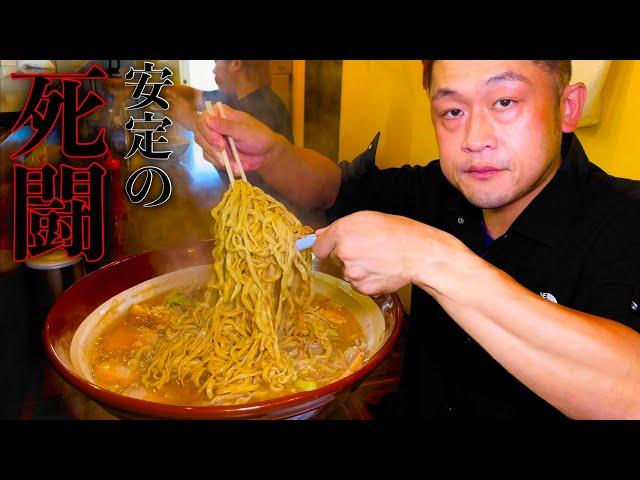 【大食い】重厚スープが深過ぎる‼️どっしり二郎系のお店で食べる豚もりもりラーメン‼️【男気らーめんアカギ 】