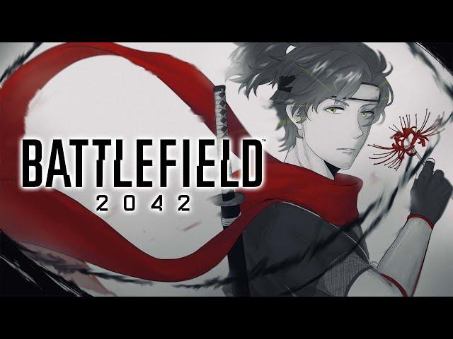 【Battlefield 2042】QRコードを4時間プレイした忍