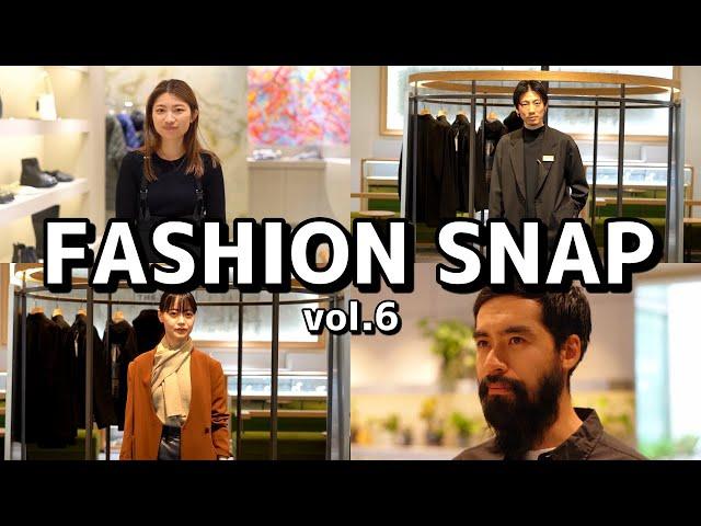 東京の有名セレクトショップ店員の21AWコーディネート【ファッションスナップ】