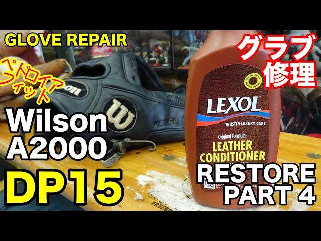 """グラブ修理 Wilson A2000 """"DP15"""" 内野手用 GLOVE REPAIR / PART 4【#2860】"""