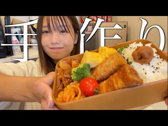【お弁当】好きピに渡すようのお弁当作った!!これは男心掴めるんちゃう?