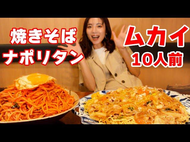 【大食い】デカ盛りがこんなオシャレカフェで出てくるなんて…!【ますぶちさちよ】