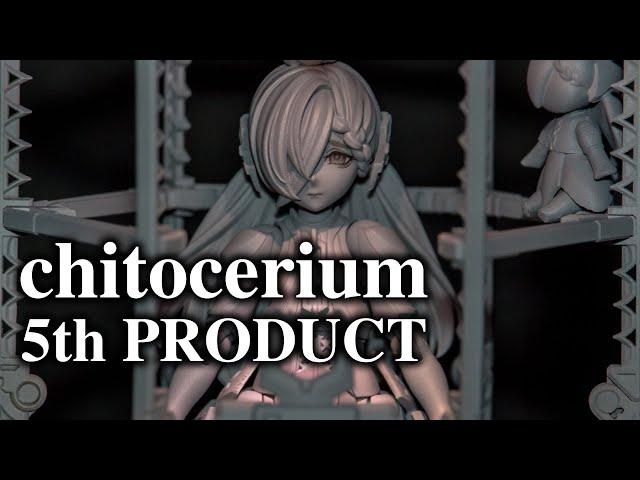 chitocerium 1/1 5th PRODUCT / チトセリウム 最新作 display