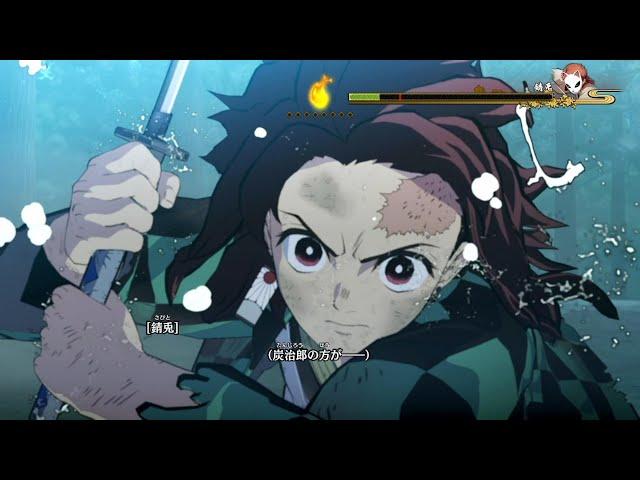 【ヒノカミ血風譚/鬼滅の刃】序章 アニメーションのみ Demon Slayer THE HINOKAMI CHRONICLES