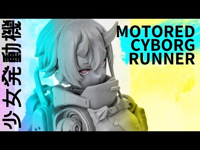 少女発動機 MOTORED CYBORG RUNNER display