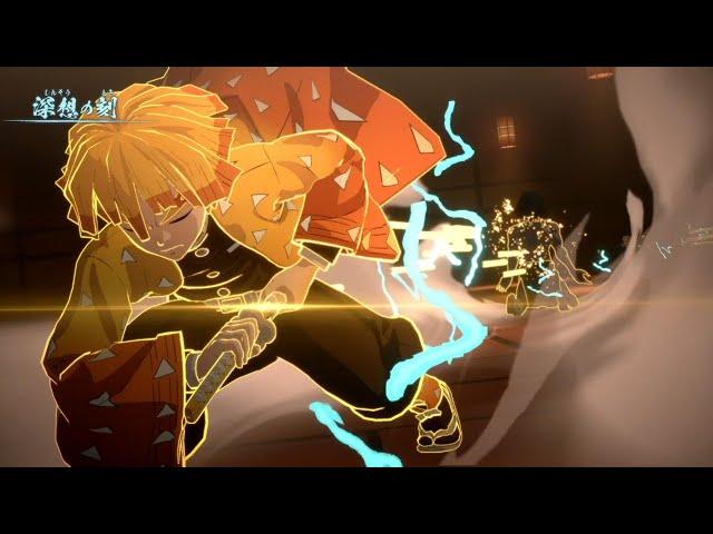 【ヒノカミ血風譚/鬼滅の刃】第四章~鼓の響~ アニメーションのみ Demon Slayer THE HINOKAMI CHRONICLES