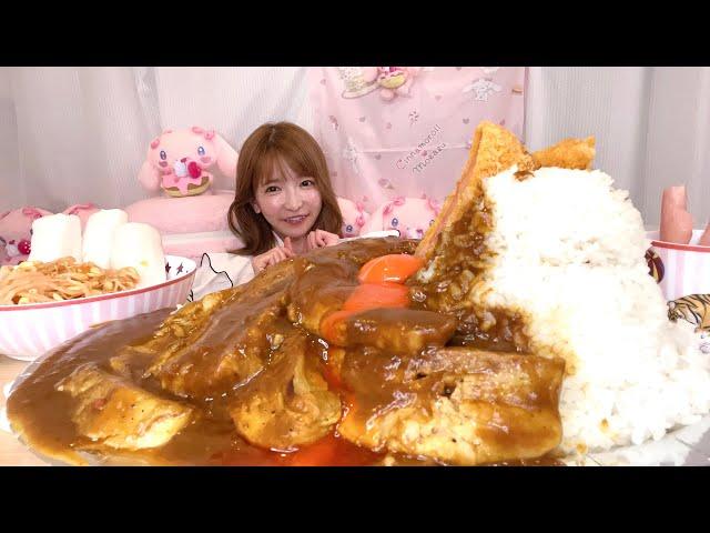 【大食い】豚角煮カレーライス【もえあず】