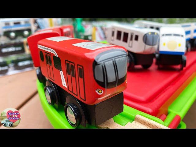 丸ノ内線 2000系 日本の電車 木製レールセットのコースで遊ぶ動画【ウピさん&upisch】