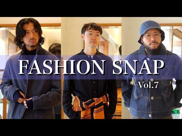 服を極めた男達、髭男のコーディネート集【ファッションスナップ Vol.7】