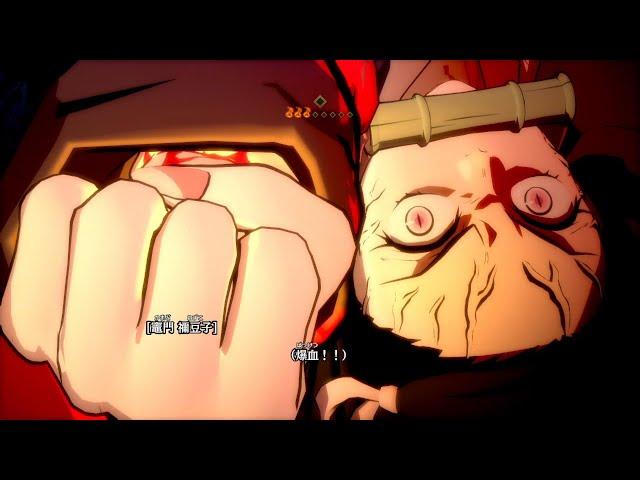 【ヒノカミ血風譚/鬼滅の刃】第五章~ヒノカミ~ アニメーションのみ Demon Slayer THE HINOKAMI CHRONICLES