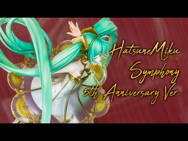 Hatsune Miku Symphony: 5th Anniversary Ver. / 初音ミクシンフォニー display
