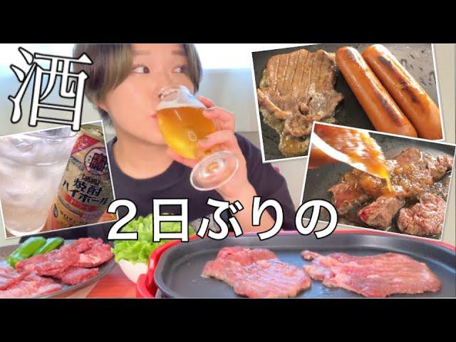 健康診断終わったので昼から焼肉ビールかます。