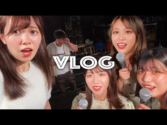 妄想では彼女が所属しているアイドルのライブデート【VLOG】【バナモン】