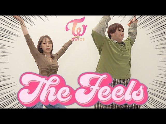 TWICE 『The feels』を30分で覚えて踊ってみたwww
