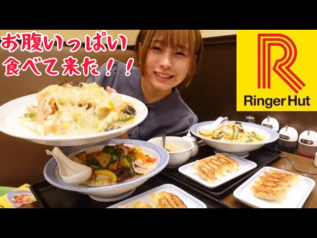 【大食い】リンガーハットで勝手に食べ放題してきた!🍜