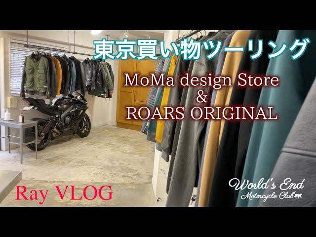 東京買い物ツーリング!Ray VLOG : SUZUKI Savage650 【MoMa&Roars】