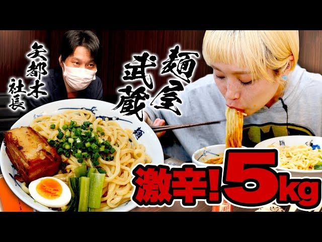 【緊急】麺屋武蔵の社長に呼び出されました。激辛!真剣試食で大食い5kg。波乱の幕開け。【ロシアン佐藤】【RussianSato】