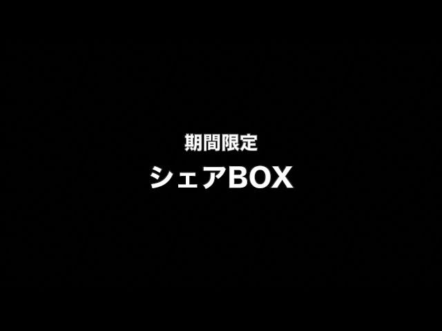 KFC 選んで2種類「シェアBOX」(¥1,500)